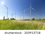 wind turbine on blue sky | Shutterstock . vector #203913718