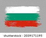 bulgaria flag with brush paint... | Shutterstock .eps vector #2039171195