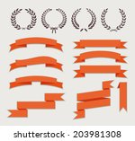 wreaths and ribbons for banner... | Shutterstock . vector #203981308