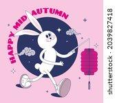 bunny with lantern mid autumn... | Shutterstock .eps vector #2039827418