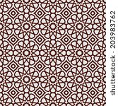 Abstract Islamic Background ...