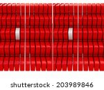 one individuality white cube... | Shutterstock . vector #203989846