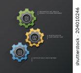 cogwheel template   vector... | Shutterstock .eps vector #204010246