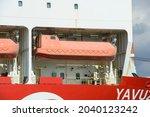 istanbul  turkey   august 20 ...   Shutterstock . vector #2040123242
