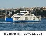 istanbul  turkey   september 11 ...   Shutterstock . vector #2040127895