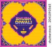shubh  happy  diwali...   Shutterstock .eps vector #2041093565