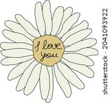 """chamomile with the inscription """"... 