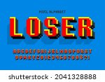 pixel vector alphabet design ... | Shutterstock .eps vector #2041328888