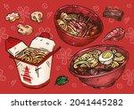 asian cuisine illustration.... | Shutterstock .eps vector #2041445282