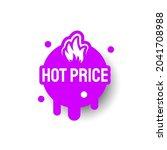 purple hot price icon label... | Shutterstock .eps vector #2041708988