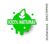 green 100  natural icon label... | Shutterstock .eps vector #2041709945