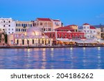 Venetian Habour Of Chania  At...