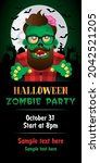 halloween zombie party theme on ...   Shutterstock .eps vector #2042521205