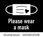please wear a mask horizontal... | Shutterstock .eps vector #2042810258