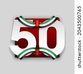logo fifty uae national day ...   Shutterstock .eps vector #2043500765