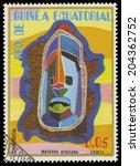 equatorial guinea   circa 1977  ...   Shutterstock . vector #204362752