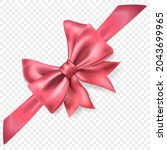 beautiful pink bow with... | Shutterstock .eps vector #2043699965