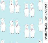 seamless pattern with lamas... | Shutterstock .eps vector #2043733955