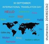 international translation day... | Shutterstock .eps vector #2043823262