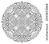 strange mandala on a white... | Shutterstock .eps vector #2043853868
