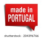 made in portugal red  3d... | Shutterstock . vector #204396766