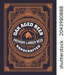 beer label with old frames   Shutterstock .eps vector #2043980888