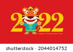 happy chinese new year 2022...   Shutterstock .eps vector #2044014752
