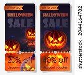 discount voucher for halloween... | Shutterstock .eps vector #2044164782