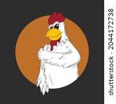 chicken vector illustration....   Shutterstock .eps vector #2044172738