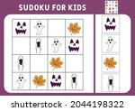 halloween sudoku game with... | Shutterstock .eps vector #2044198322