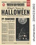 halloween newspaper page  old... | Shutterstock .eps vector #2044231802