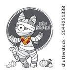 mummy cat and halloween pumpkin  | Shutterstock .eps vector #2044251338