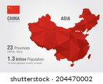 China World Map With A Pixel...