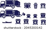 garbage truck and sanitation... | Shutterstock .eps vector #2045203142