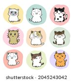 cute cats cartoon set vector | Shutterstock .eps vector #2045243042