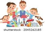 life fun shopping family... | Shutterstock .eps vector #2045262185