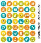 set of modern flat white vector ... | Shutterstock .eps vector #204550822