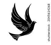 pigeon sketch drawing... | Shutterstock .eps vector #2045614268