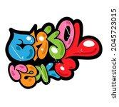 enjoy real. vector colorful...   Shutterstock .eps vector #2045723015