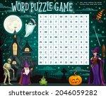halloween word puzzle worksheet ... | Shutterstock .eps vector #2046059282