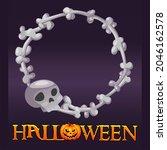 halloween bones avatar frame ...