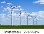 wind farm in west texas. | Shutterstock . vector #204703342
