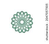 vector set of logo design... | Shutterstock .eps vector #2047057505