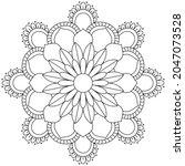 leaf flower petal coloring... | Shutterstock .eps vector #2047073528