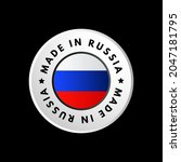 made in russia text emblem... | Shutterstock .eps vector #2047181795