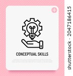 conceptual skills  lightbulb in ... | Shutterstock .eps vector #2047186415