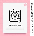 self direction thin line icon ... | Shutterstock .eps vector #2047187552