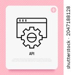 api thin line icon. modern... | Shutterstock .eps vector #2047188128