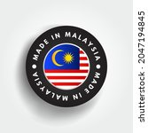 made in malaysia text emblem... | Shutterstock .eps vector #2047194845