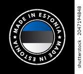 made in estonia text emblem... | Shutterstock .eps vector #2047194848